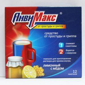 Средство от простуды — список лучших препаратов, обзор лучших производителей и советы как быстро вылечить простуду (130 фото)