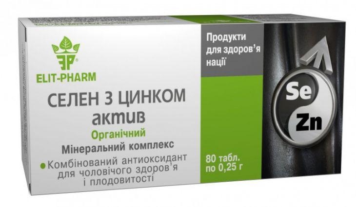 Витамины с цинком для женщин мужчин и детей какие лучше
